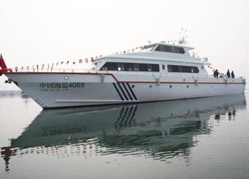 105英尺公務艇