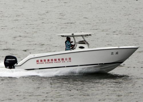 27英尺釣魚艇